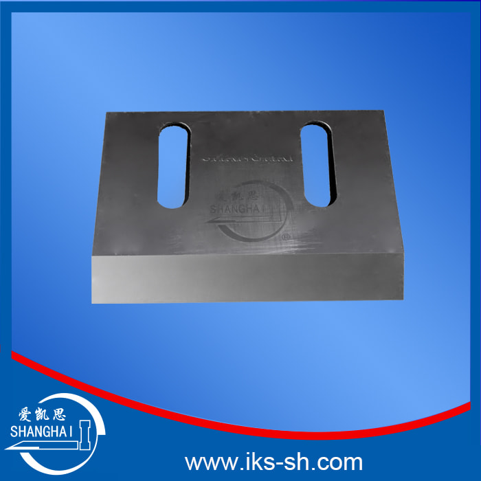 Hss chipper knife blade
